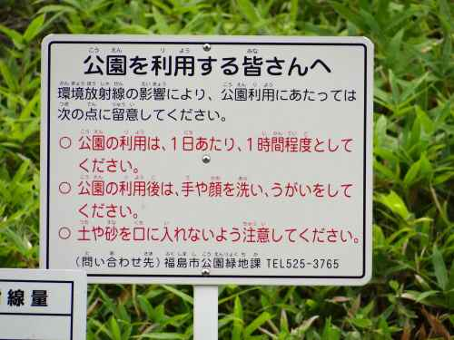 Radiation warning in a Fukushima park