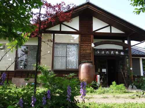 Tatsue Folk Hall, Mochizuki