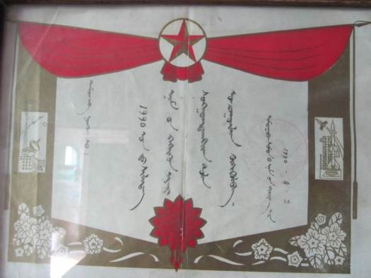 In 1990, Damrin was named the outstanding communist by the local party comity. The award was hung in the most conspicuous place in his room.