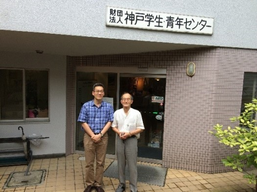 With Mr. Yuichi Hida at the Kobe Student and Youth Center